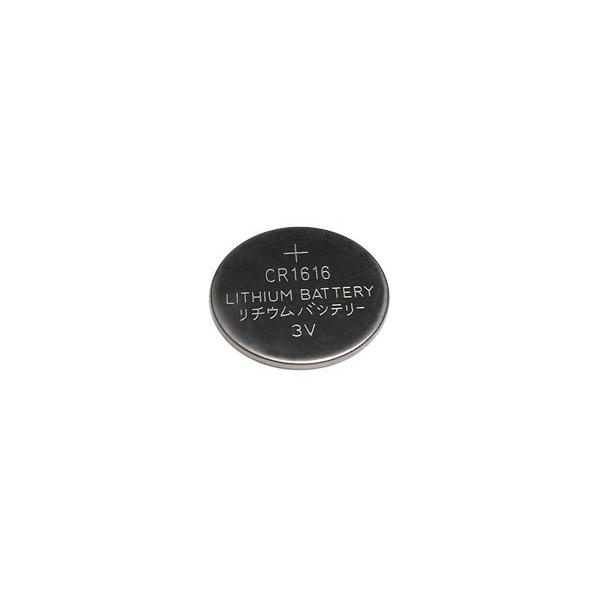 CR1616 Lithium knapcelle batteri - 3V