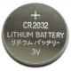 CR2032 Lithium knapcelle batteri - 3V